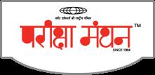 Manthan Prakashan