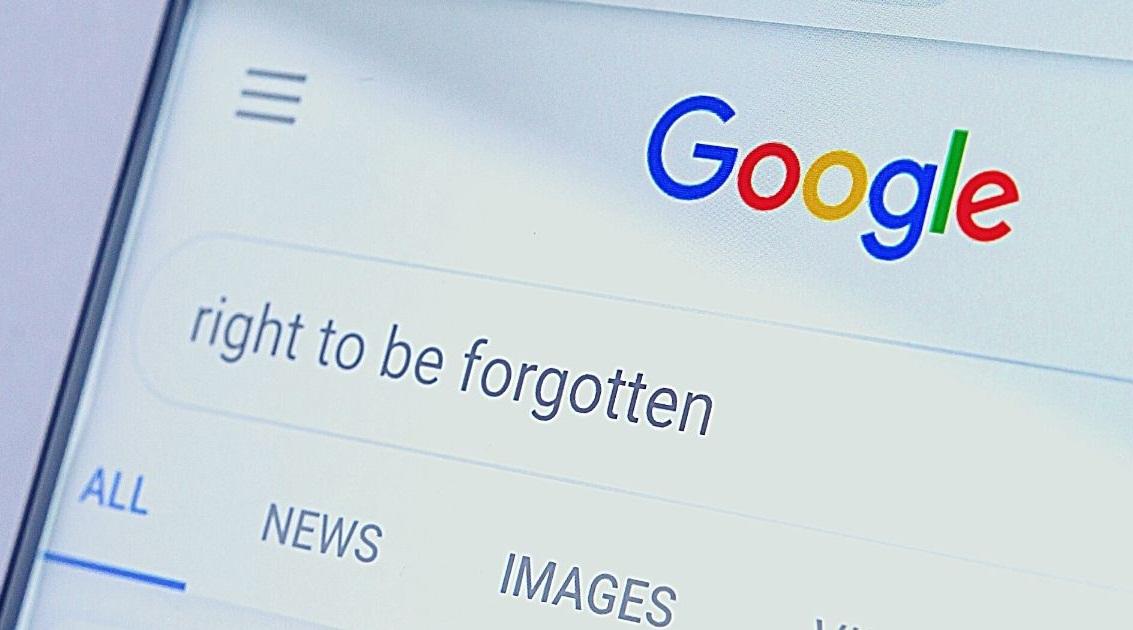 भूलने का अधिकार